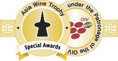 Asia Wine Trophy - Special Awards Medal