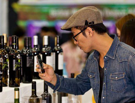 Asia Wine Trophy - Daejeon International Wine Fair